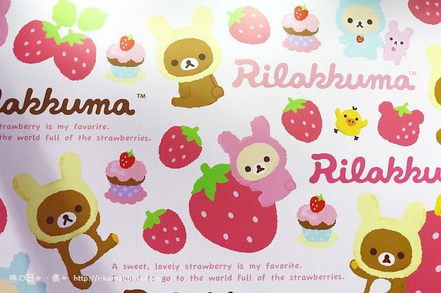 高雄拉拉熊的甜蜜時光特展-K24A5597