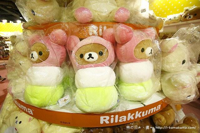 高雄拉拉熊的甜蜜時光特展-K24A5773