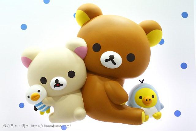 高雄拉拉熊的甜蜜時光特展-K24A5655