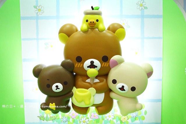 高雄拉拉熊的甜蜜時光特展-K24A5671