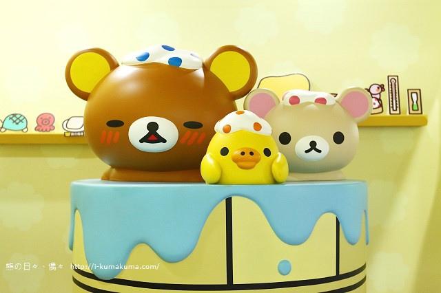 高雄拉拉熊的甜蜜時光特展-K24A5625