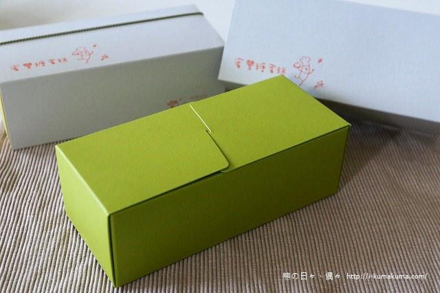 微熱山丘蜜豐糖蛋糕-K24A4658