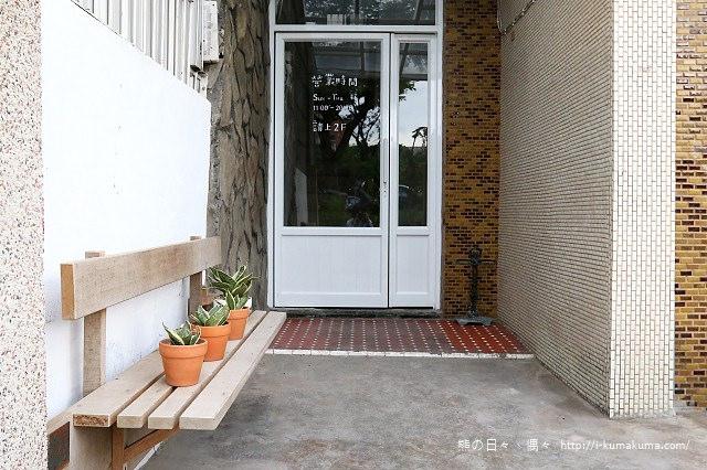 小花麵包店-K24A3323