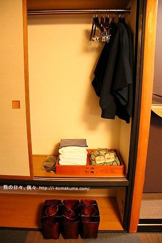青森奧入瀨溪流飯店-IMG_6919