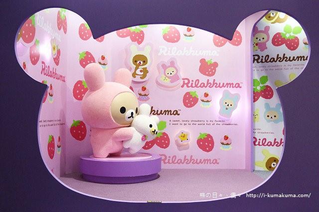 高雄拉拉熊的甜蜜時光特展-K24A5578