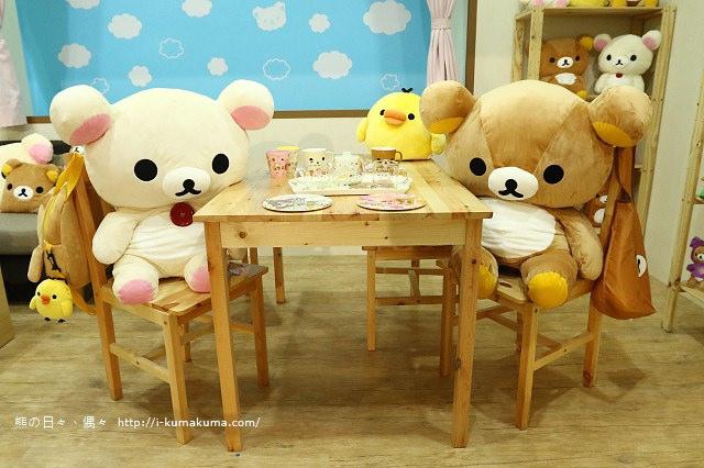 高雄拉拉熊的甜蜜時光特展-K24A5712