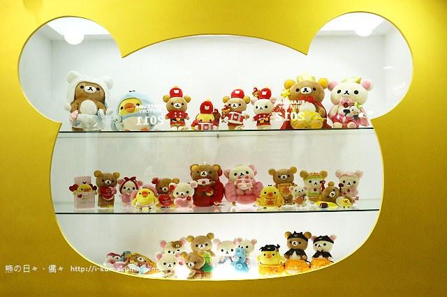 高雄拉拉熊的甜蜜時光特展-K24A5477