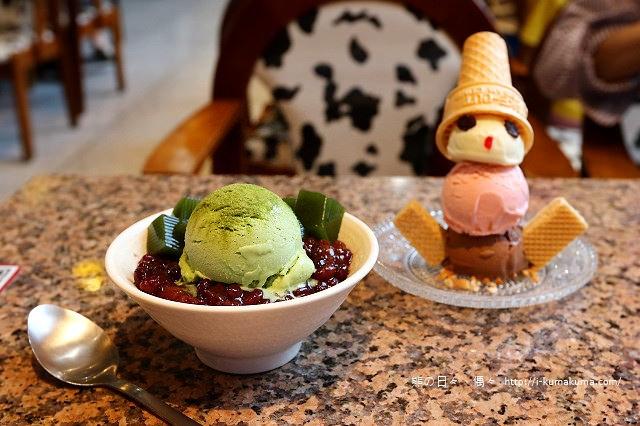 高雄百樂冰淇淋-K24A4560