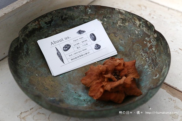 小花麵包店-K24A3302