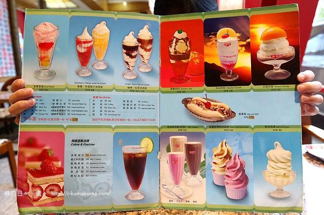 高雄百樂冰淇淋-K24A4551