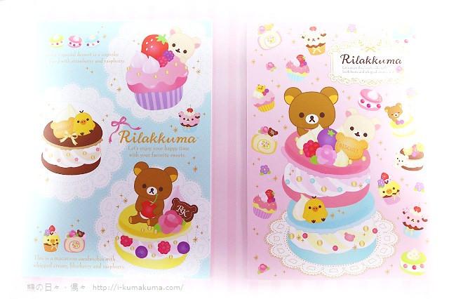 高雄拉拉熊的甜蜜時光特展-K24A5576