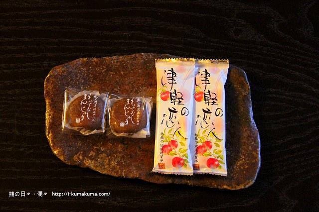 青森奧入瀨溪流飯店-IMG_6911