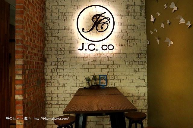 J.C.co 義式手作冰品-K24A4972
