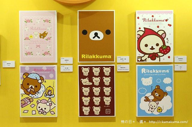 高雄拉拉熊的甜蜜時光特展-K24A5461