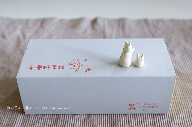 微熱山丘蜜豐糖蛋糕-K24A4716