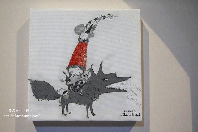 加藤真治小紅帽火車糖果屋之旅-K24A2450